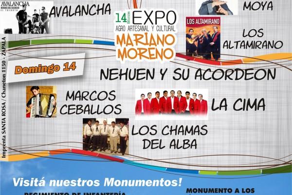 Expo Mariano Moreno 2016 2 (1)