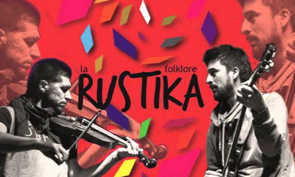 la-rustika-encuentro-intercultural-argentino-chileno-villa-pehuenia-moquehue